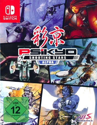 Psikyo Shooting Stars Alpha  SWITCH L.E.